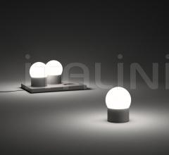 Итальянские уличные светильники - Светильник June фабрика Vibia