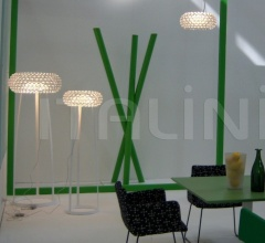 Напольный светильник Caboche фабрика Foscarini