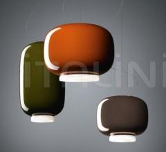 Подвесной светильник Chouchin фабрика Foscarini