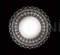 Потолочный светильник Caboche фабрика Foscarini