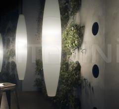Итальянские уличные светильники - Светильник Havana outdoor sospensione фабрика Foscarini