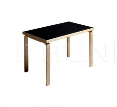 Aalto table rectangular 80B