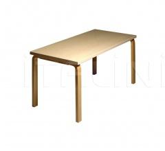 Aalto table rectangular 81A