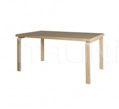 Aalto table rectangular 82A