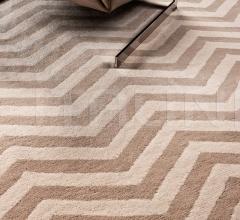 Carpet Cerdagne 200x300cm