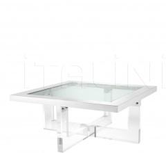Coffee Table Horizon square