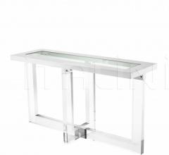 Console Table Horizon