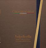 Giorgiocasa: коллекция Valpolicella