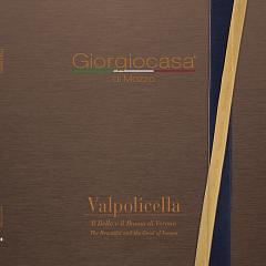 Giorgiocasa: коллекция Valpolicella - Итальянская мебель