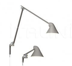 Настенный светильник NJP фабрика Louis Poulsen