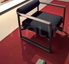 Кресло Brut фабрика Magis