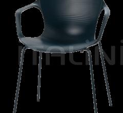 Стул с подлокотником NAP™ фабрика Fritz Hansen