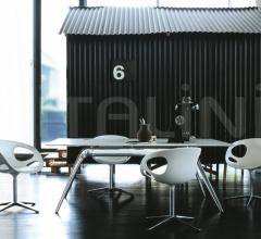 Кресло RIN™ фабрика Fritz Hansen