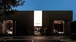 Minotti: флагманский магазин в Мельбурне