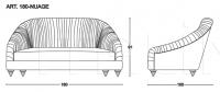 Диван NUAGE Vismara Design