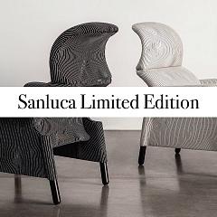 Poltrona Frau: знаковые кресла Sanluca Limited Edition 2018 - Итальянская мебель