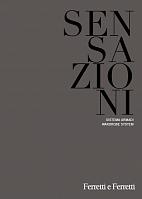 Коллекция Sensazioni