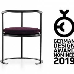 Стул Catilina: награда German Design Award 2019 - Итальянская мебель