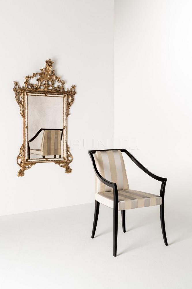 Стул Campiello Arm Chair Rubelli Casa
