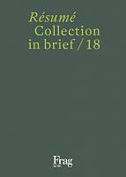 Frag: новый каталог 2018