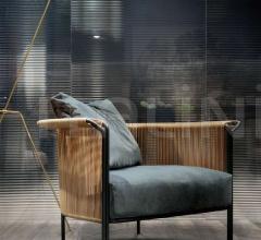 Кресло Alton фабрика Lema