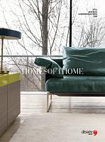 Каталог Home Soft Home 2019