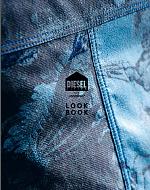 Каталог Look Book от Diesel by Moroso