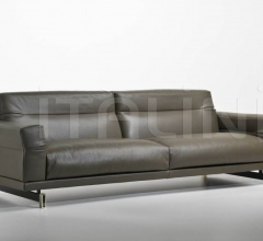 Модульный диван Niky фабрика I4 Mariani