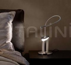 Настольная лампа ZED фабрика Lumina