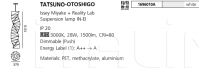 Подвесной светильник Tatsuno-Otoshigo Artemide