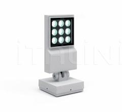 Итальянские уличные светильники - Светильник Cefiso фабрика Artemide