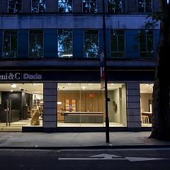 Открытие магазина Molteni & C/Dada на Шафтсбери Авеню - Итальянская мебель