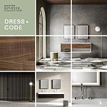 Dresscode, новые решения для современной ванной от Oasis