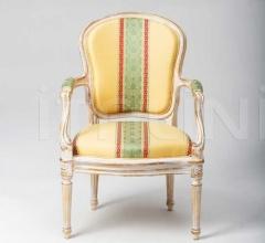 Кресло Pascal фабрика Mantellassi 1926