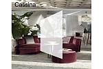 """Cassina Perspective"" на Лондонском фестивале дизайна"