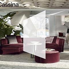 """""""Cassina Perspective"""" на Лондонском фестивале дизайна - Итальянская мебель"""