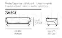 Модульный диван BELT Grilli