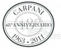 Фабрика Carpani