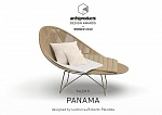 Кресло Panama победитель Archiproducts Design Awards 2019