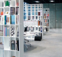 Книжный стеллаж Bookshelf фабрика Cappellini