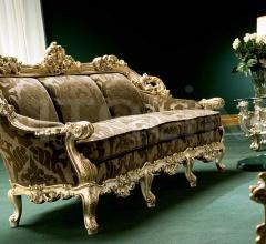 Трехместный диван Mercurio 893 фабрика Silik