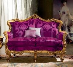 Двухместный диван Omero 8812 фабрика Silik