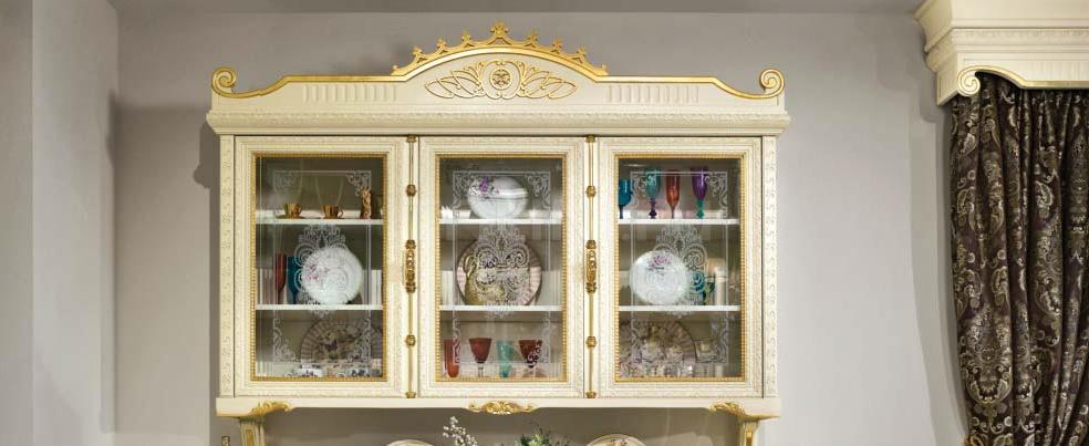 Навесной шкаф Balzata Arca