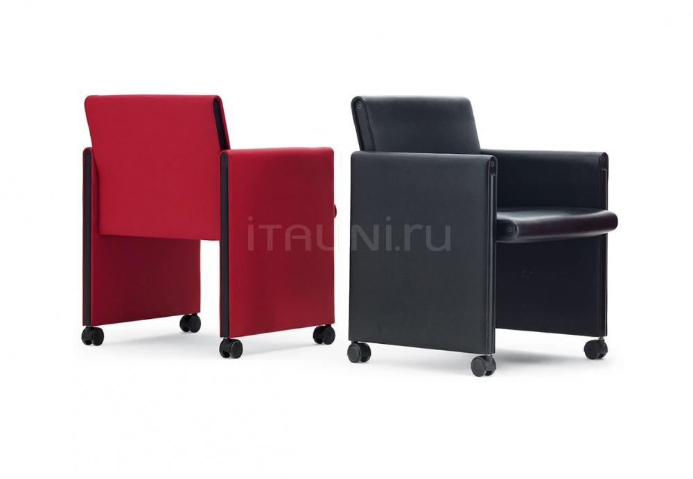 Кресло Giulietta Meritalia
