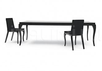 Стол обеденный Resole Meritalia