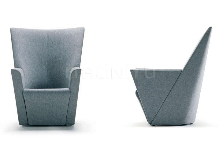 Кресло Armilla Arflex