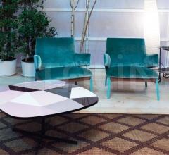 Кофейный столик Island фабрика Arflex