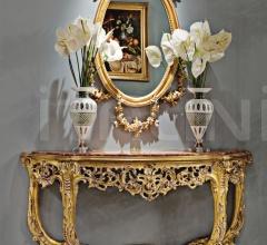 Зеркало 634 фабрика Medea