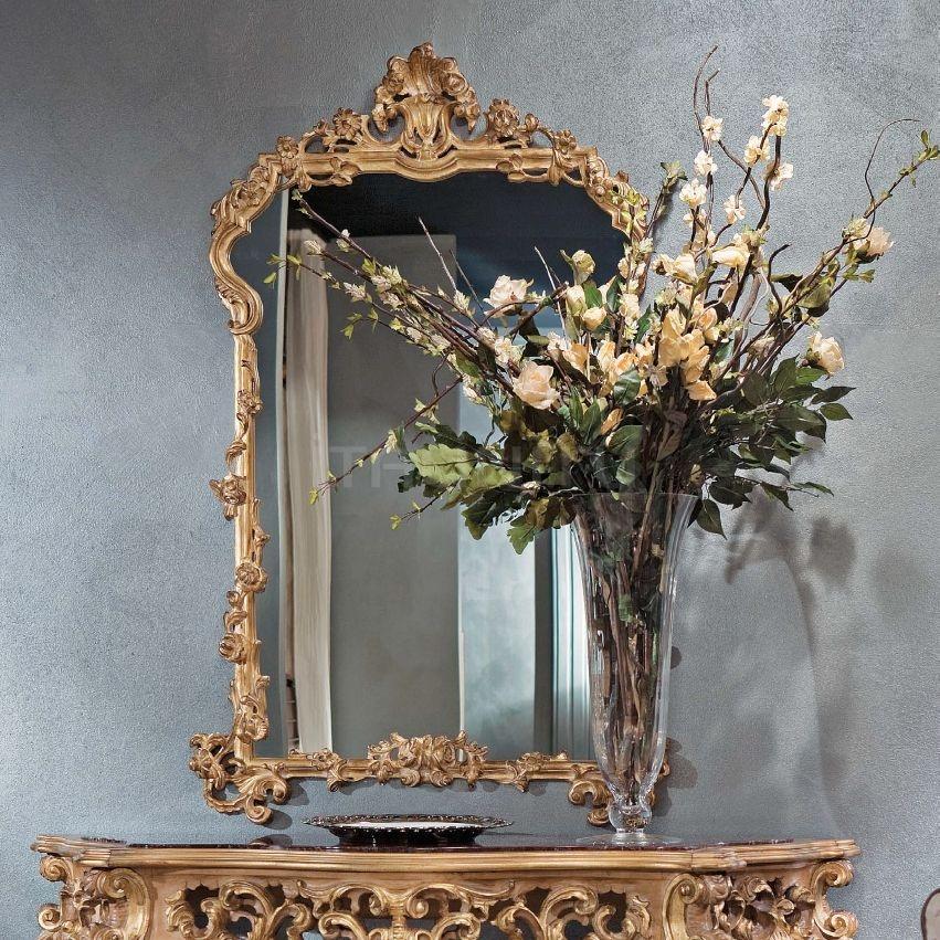 Зеркало 638 Medea