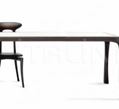 Прямоугольный стол whity фабрика Ceccotti Collezioni